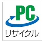 PCリサイクルシール